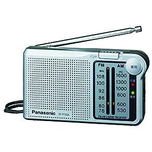 パナソニック FM/AM 2バンドラジオ シルバー RF-P150A-S