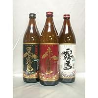 霧島酒造900ml3本セット(赤・黒・白)