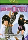 echange, troc Quick-Draw Okatsu [Import USA Zone 1]