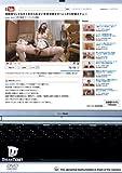自画撮りじゃなきゃ見せられない 変態淫語女の1人っきり投稿オナニー 変態淫語女8人 [DVD]