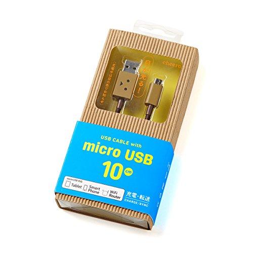 [ 改善版 ] cheero DANBOARD USB Cable with Micro USB connector (10cm) 目が光る 充電 / データ転送 ケーブル Android / Xperia / Galaxy / 各種スマホ / タブレット 等対応