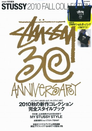 STUSSY 2010 FALL COLLECTION (e-MOOK)