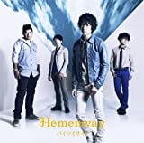 Dear Junior♪Hemenway