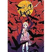 傷物語 I 鉄血篇(通常版) [DVD]