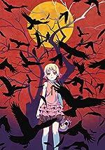 傷物語 I 鉄血篇(完全生産限定版) [Blu-ray]