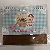 不二家 ペコちゃん カレンダー スケジュール 2017年