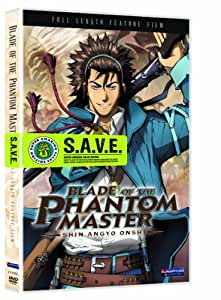 Blade of the Phantom Master (Shin Angyo Onshi)