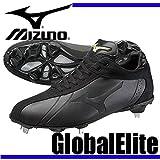 MIZUNO(ミズノ) ベースボールシューズ スパイク グローバルエリート GE ハイスト メンズ ブラック 6 ランキングお取り寄せ