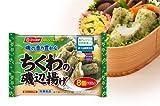 【12パック】 冷凍食品 弁当 ちくわの磯辺揚げ 8個 ニッスイ
