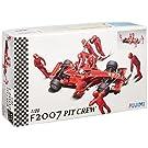 1/20 グランプリシリーズ No.29 フェラーリF2007 + ピットクルーセット