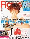 Figue (フィグ) 2013年 06月号 [雑誌]
