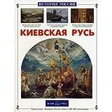 Kievskaya Rus