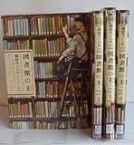 図書館の主 コミック 1-4巻セット (芳文社)