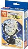 【科学工作】天文・宇宙 ワールド日時計