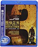 3 Burials of Melquiades Estrada [Blu-ray] [Import]