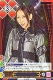 AKB48 トレーディングカード ゲーム&コレクション メンバーレア Vol.1/M-042R【近野莉菜】