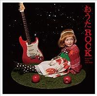 「おうたROCK -Sing and Dance with Kids-」