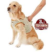 ペティオ 老犬介護用 補助機能付ベスト 3L (大型犬)