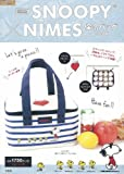 SNOOPY×NIMES 保冷バッグBOOK