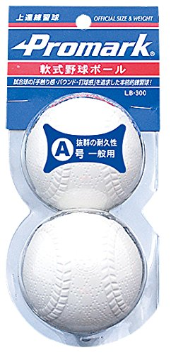 Promark (professionalism) softball baseball practice balls A No. 2 with Pack LB-300A