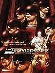 Les Technop�res T4 : Halkattrazz, l'�...
