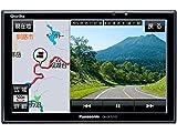 パナソニック(Panasonic) ポータブルナビ ゴリラ 7インチ ドライブカメラ搭載 FM-VICS内蔵 CN-GP757VD