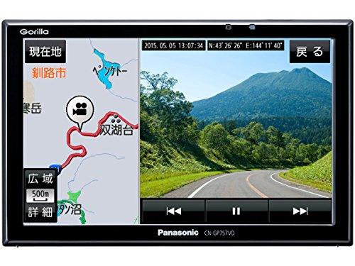 パナソニック(Panasonic) ゴリラ(Gorilla) 7V型 16GBSSD搭載 ワイドVGA FM-VICS内蔵 ワンセグ SSDポータブルカーナビゲーション ドライブカメラ搭載 CN-GP757VD