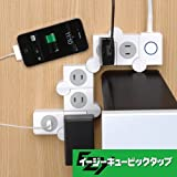 プライム イージーキュービックタップ(5個口+USB) CJT-02