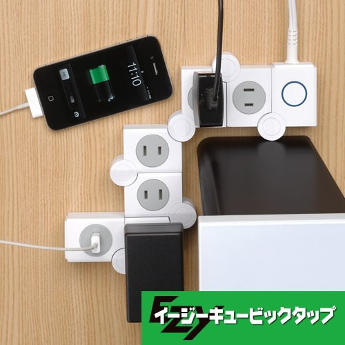 プライムショッピング 電源タップ(5個口+USB1ポート 2.0m)ホワイトイージーキュービックタップ CJT-02