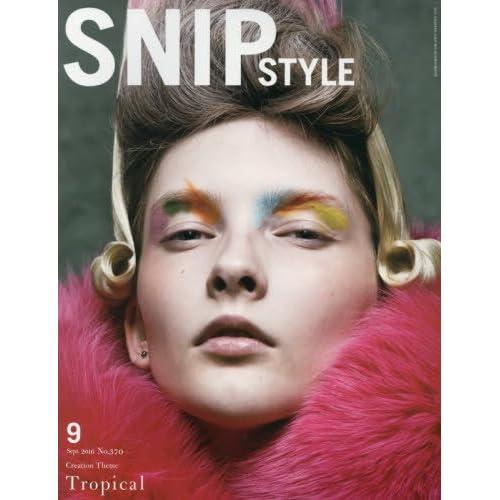 SNIP STYLE (No.370 2016 Sept.)