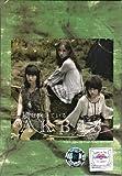 AKB48[風は吹いている] ミニフォトアルバム PHOTO ALBUM グリーン