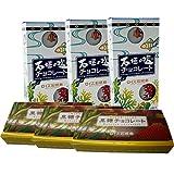 ロイズ石垣島黒糖チョコレート(32枚入)3個+石垣の塩チョコレート(3枚入)×3個
