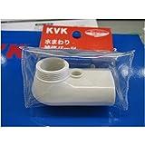 KVK 【KP864DW/800】 旧MYMFA737等用吐水口先端キャップホワイト 旧MYM補修部品>パイプ関連