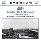Ohki - Symphony No 5, 'Hiroshima'