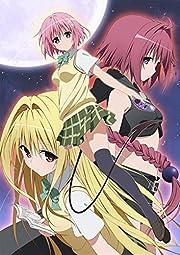 To LOVEる-とらぶる-ダークネス Blu-ray BOX (完全初回生産限定版)(特製添い寝シーツ付)