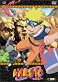 TV���˥᡼����� NARUTO~�ʥ��~(1) [DVD]