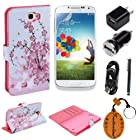 (TRAIT)7IN1 Pink Flower PU Leather Wallet Cases Protective Skin for Samsung Galaxy Note II 2 N7100 Flip Case Folio Cover Stand Holder +Car Charger +Wall Charger Adaptor +USB Data Cable +1*touch Screen Pen +Screen Protector +Cleaning Cloth
