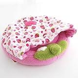 ペットパラダイス なりきりペッツ いちご リバーシブル 寝袋 カドラー