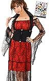Cosjob蜘蛛の巣ドレスコスプレ衣装コスチュームタトゥーシールセット(A1310)レディースゴスロリゴシックスパイダークモくも蜘蛛黒赤ロングワンピースセクシーダーク仮装イベントパーティータトゥーフェイスシールハロウィンHalloween悪役妃