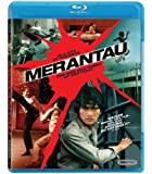 Merantau [Blu-ray] [Import]