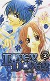 echange, troc Aya Oda - Lovey Dovey, Tome 2 :