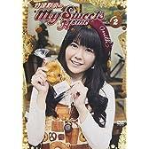 竹達彩奈のMy Sweets Home vol.2<通常盤> [DVD]