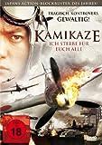 echange, troc Kamikaze - Ich sterbe für Euch alle [Import allemand]