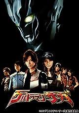 「ウルトラマンサーガ」BD&DVDが9月発売。豪華メモリアルBOXも