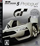 Gran Turismo 5 Prologue Spec III [Japan Import]