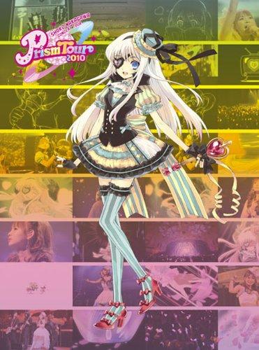 中川翔子 Prism Tour 2010(初回生産限定盤) [DVD]