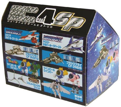 シューティングゲームヒストリカ4SP BOX