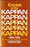 img - for Cream of the Kappan, 1956-1981 book / textbook / text book