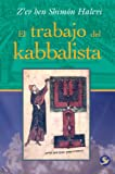 img - for El trabajo del kabbalista (Spanish Edition) book / textbook / text book