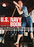 U.S.ネイビーブック―ネイビーはデザインデポ(倉庫)だ! (ワールド・ムック 847)